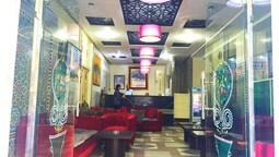 Kazablanka otelleri: Hotel Les Ambassadeurs