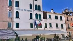 Venedik otelleri: Hotel Olimpia Venice