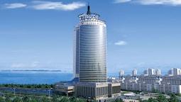 Crowne Plaza Hotel Qingdao