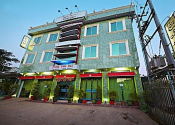 Pyone Pann Wai Motel - Featured Image  - #0
