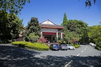 Emeishan Grand Hotel - Featured Image  - #0