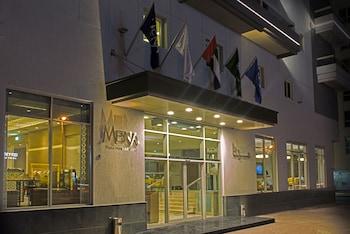 فندق مينا بلازا…