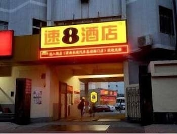 Photo for Super 8 Hotel Jinan Central Bus Station West Gate in Jinan
